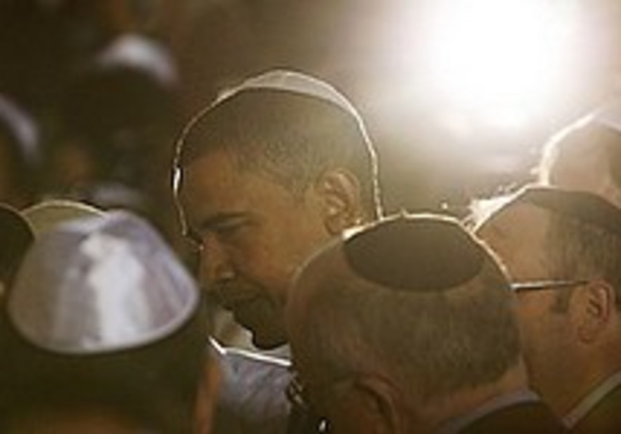 Obama: May is Jewish Heritage Month