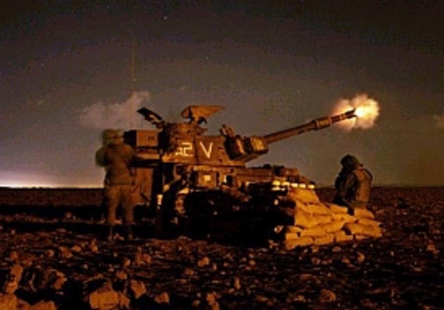 idf artillery 298 ap