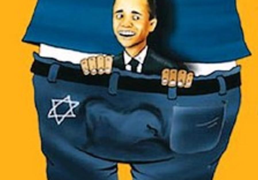 'Jews control US elections'