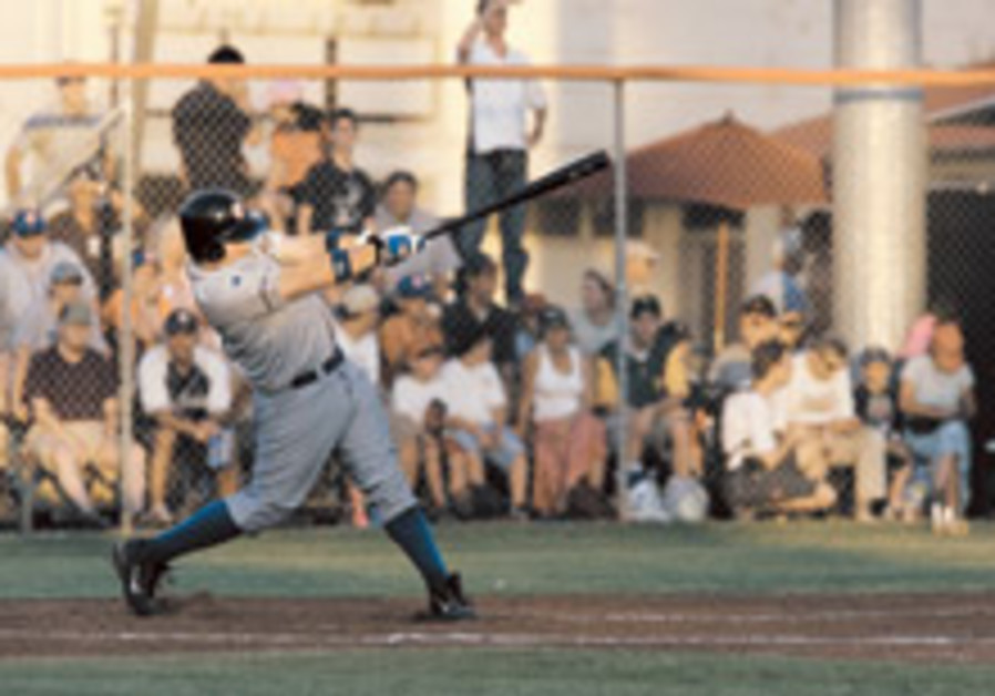 The Friday Feature: Baseball in Israel is on deck for a second at-bat