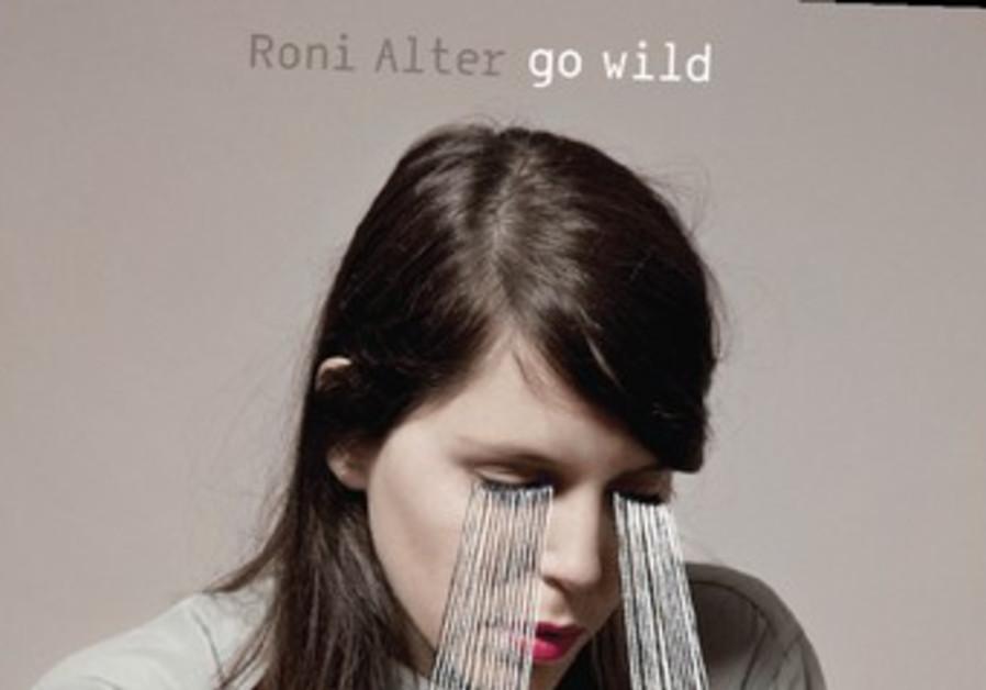 Roni Alter