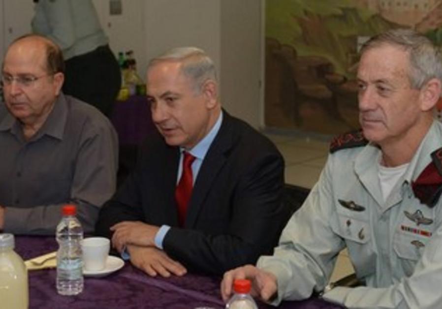 Netanyahu Yaalon Gantz