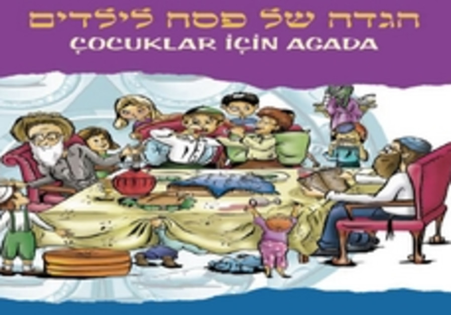 WZO children's Haggada now in 15 languages