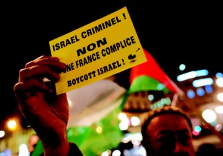 Manifestation antisioniste