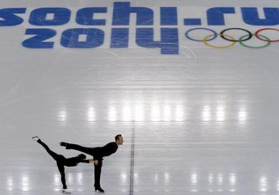 figure skating sochi