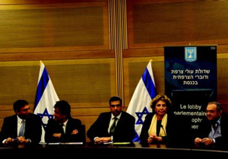 Danny Danon, Meyer Habib, Yoni Chetboun, Sofa Landver