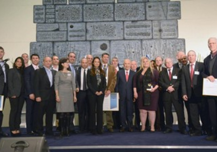 peres export awards