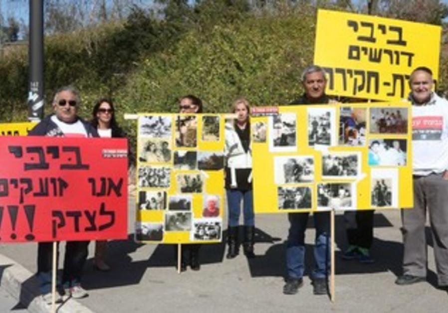 givat amal eviction