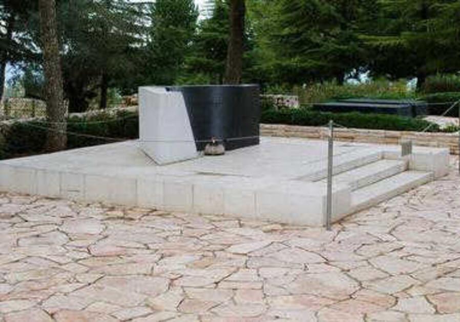 rabin tomb