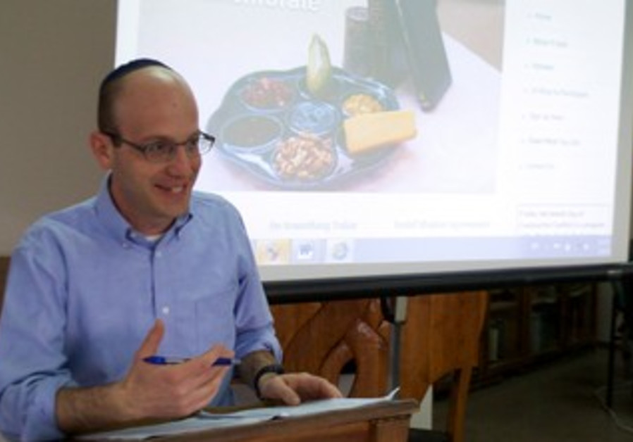 Rabbi Dr. Daniel Roth