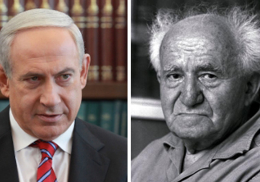 Netanyahu and Ben-Gurion