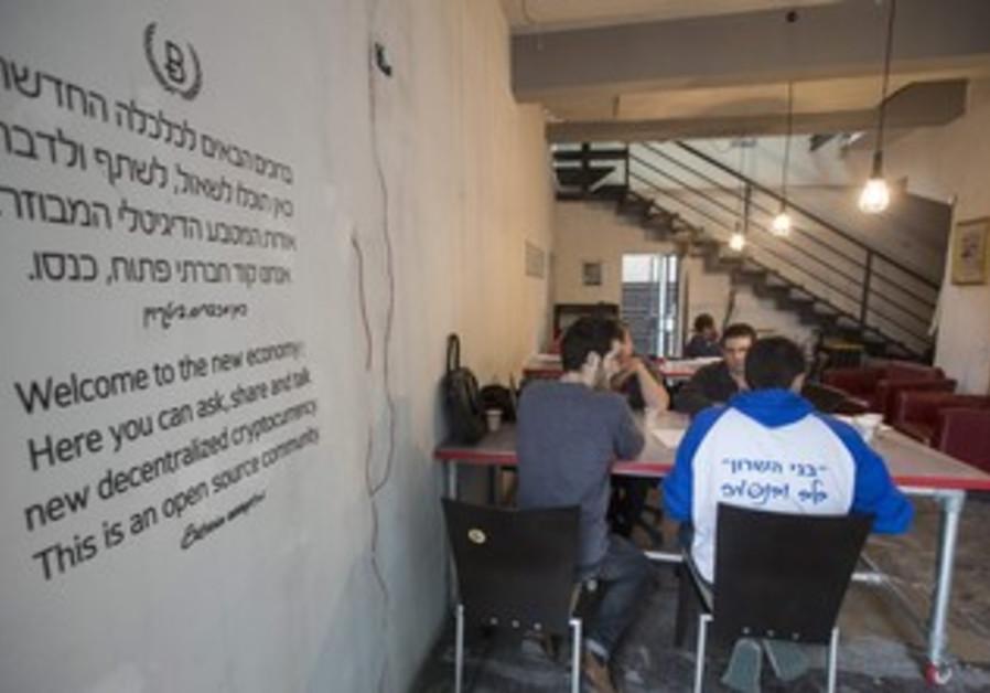Bitcoin Embassy, Tel Aviv