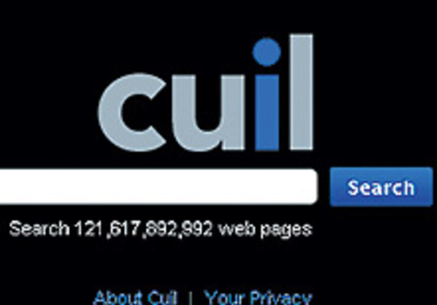 Google faces 'Cuil' new challenger