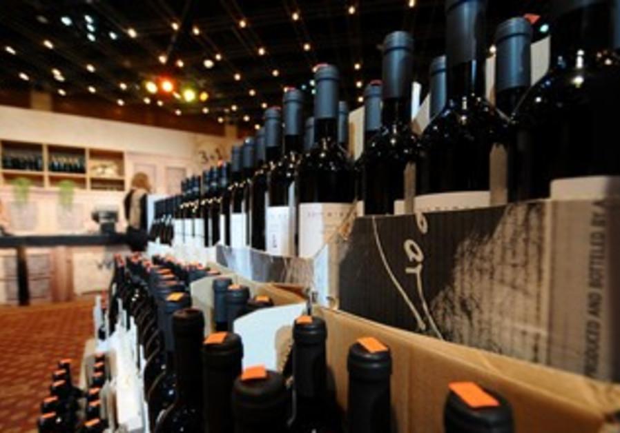 Kosher wine exhibition