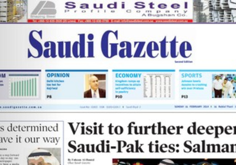 Front Page News: Saudi Newspaper Appoints First Female