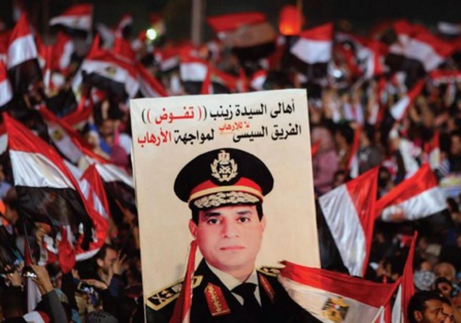 Supporters of Abdel Fatah al-Sisi in Tahrir square in Cairo