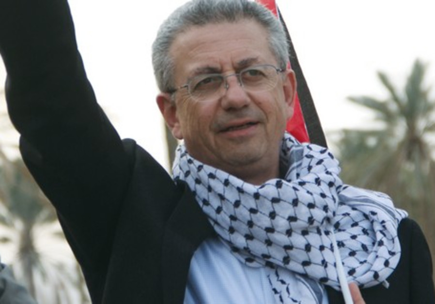 ramallah two state solution