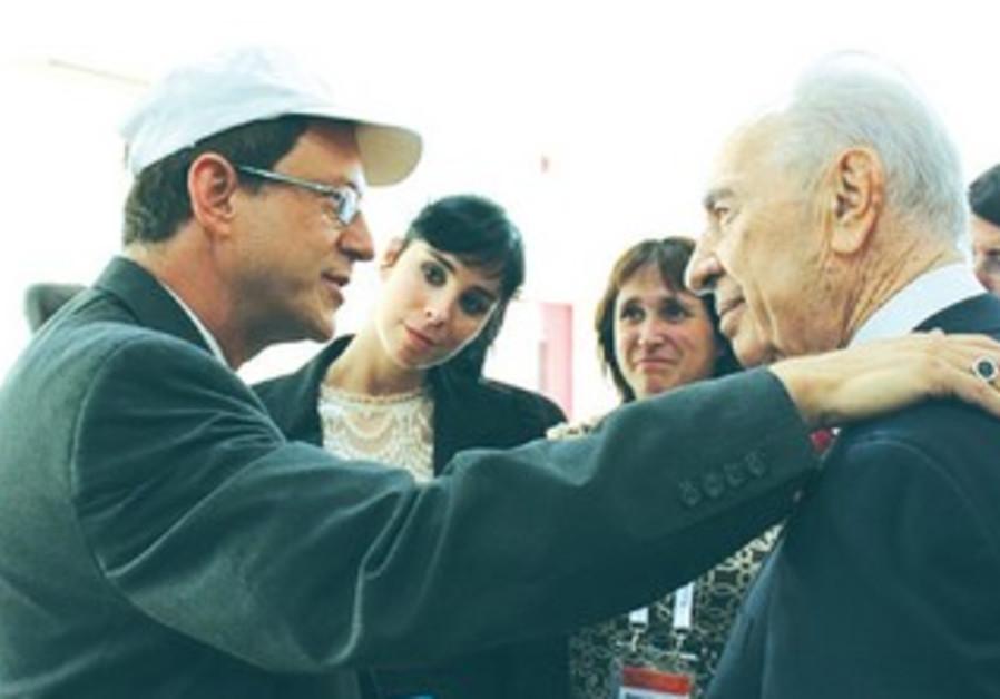 Yosef Abramowitz Sarah Silverman