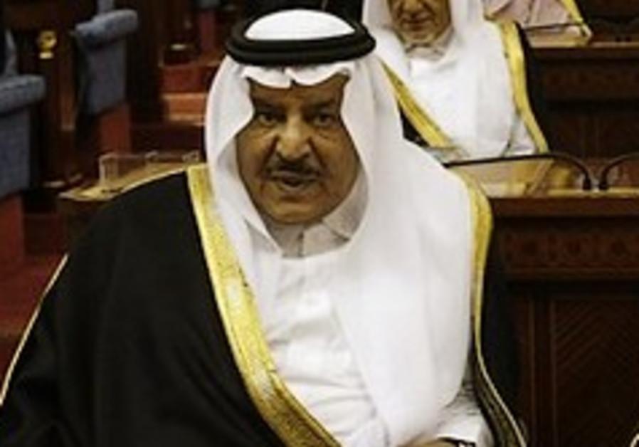 Hard-line Saudi Arabian interior minister moves closer to throne