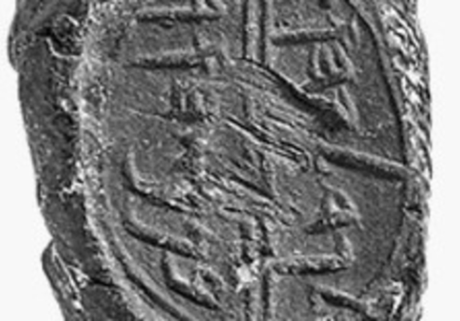 Seal of King Zedekiah's minister found in J'lem dig