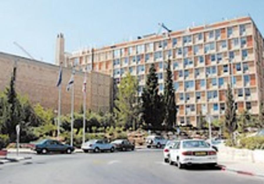 Exclusive: Hadassah women fuming