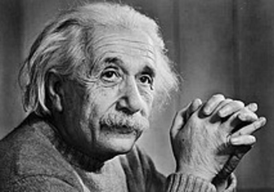 Hebrew University's Einstein archives to go online