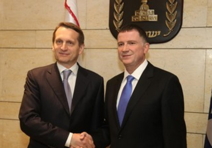Chairman of the Duma Sergey Naryshkin