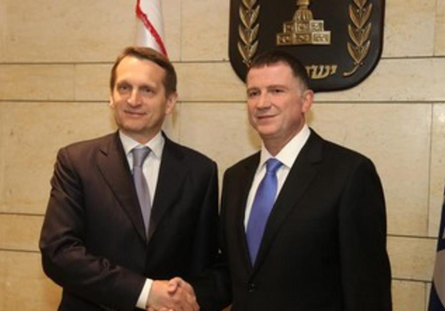 Chairman of the Duma Sergey Naryshkin