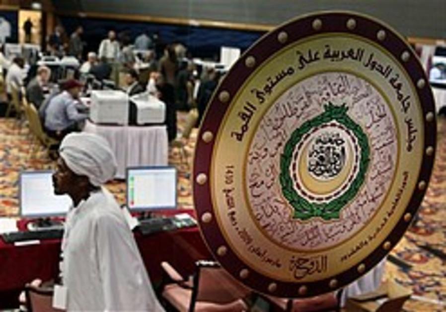 Despite divisions, Arabs unite to censure Israel, back Sudan