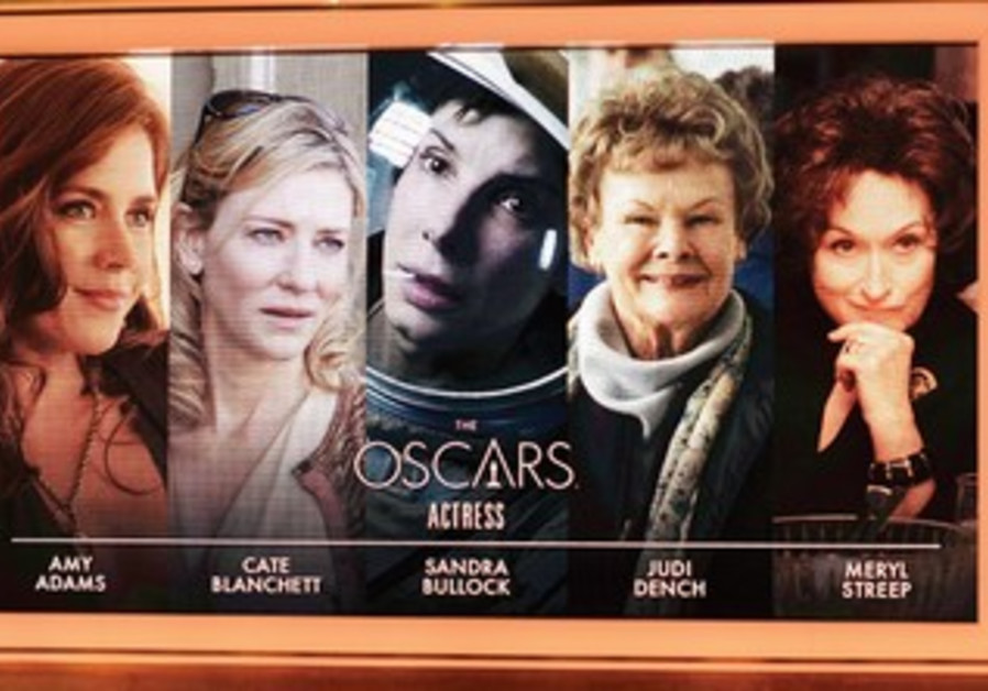The 86th Academy Awards nominations
