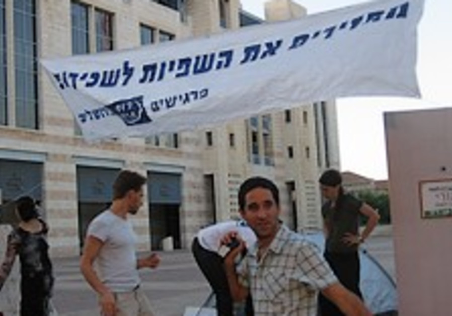 J'lem Municipality OKs panel to consider cheap housing for young
