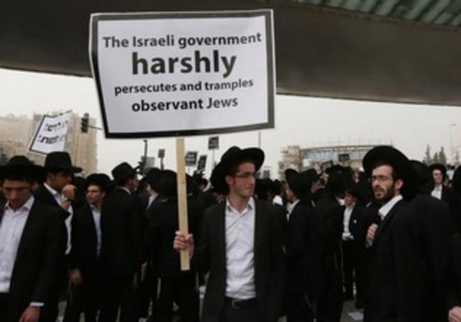 IDF haredim