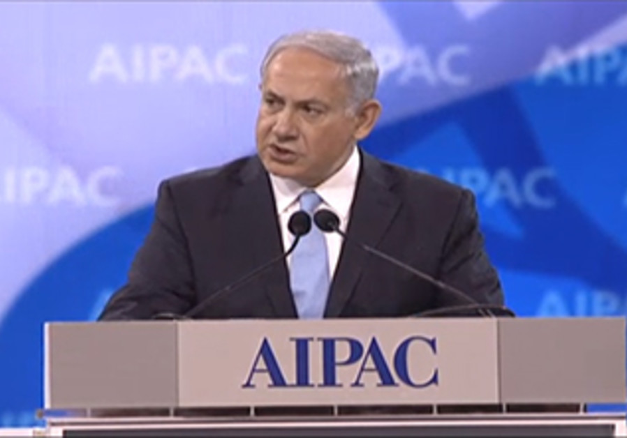 Jew Detector: Netanyahu At AIPAC: Palestinians Must Join Israel, US On