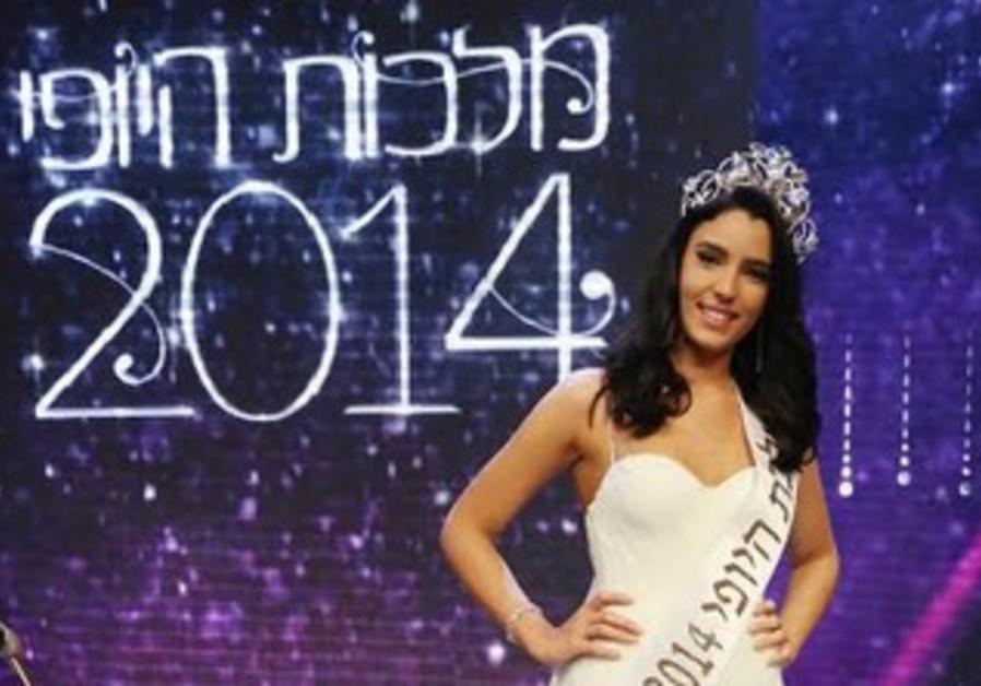 Mor Maman is Miss Israel 2014