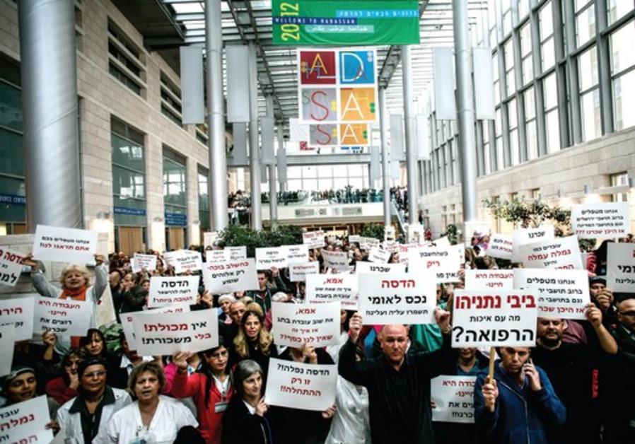 Hadassah strikes