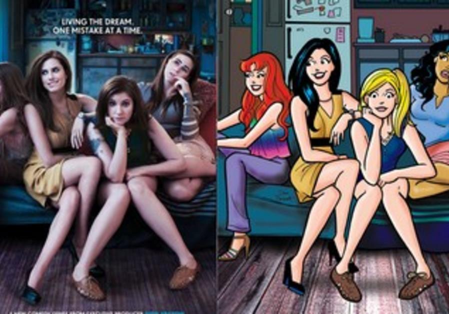 'Girls' Archie comics