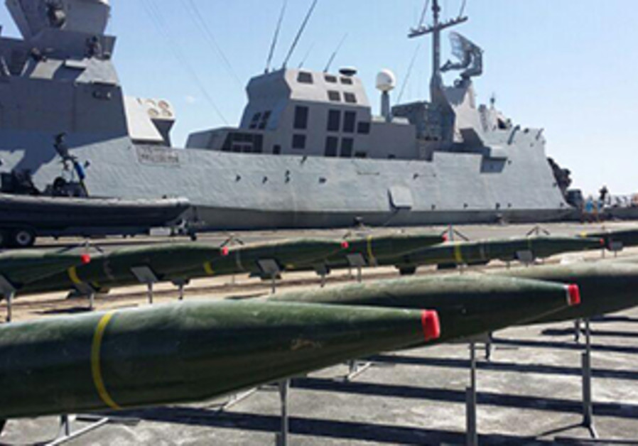 M-302 rockets from Iran's weapons shipment to Gaza