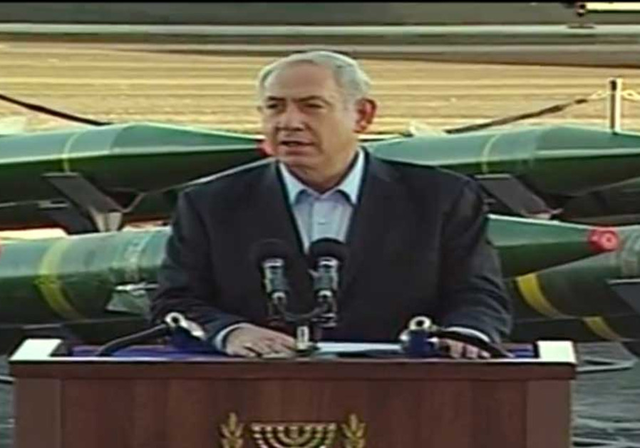 Netanyahu at Klos C