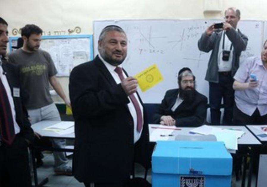 Beit Shemesh election