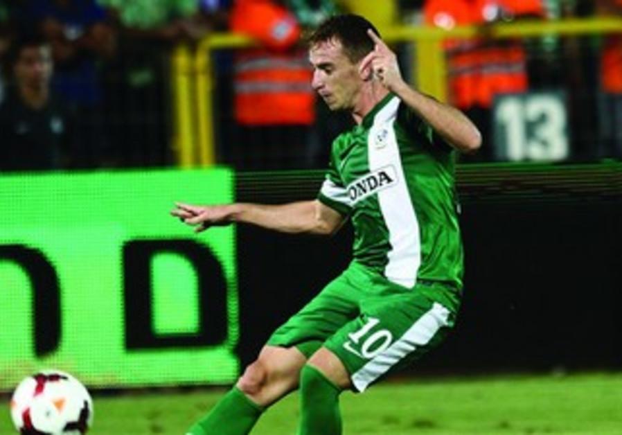 Maccabi Haifa's Ruben Rayos