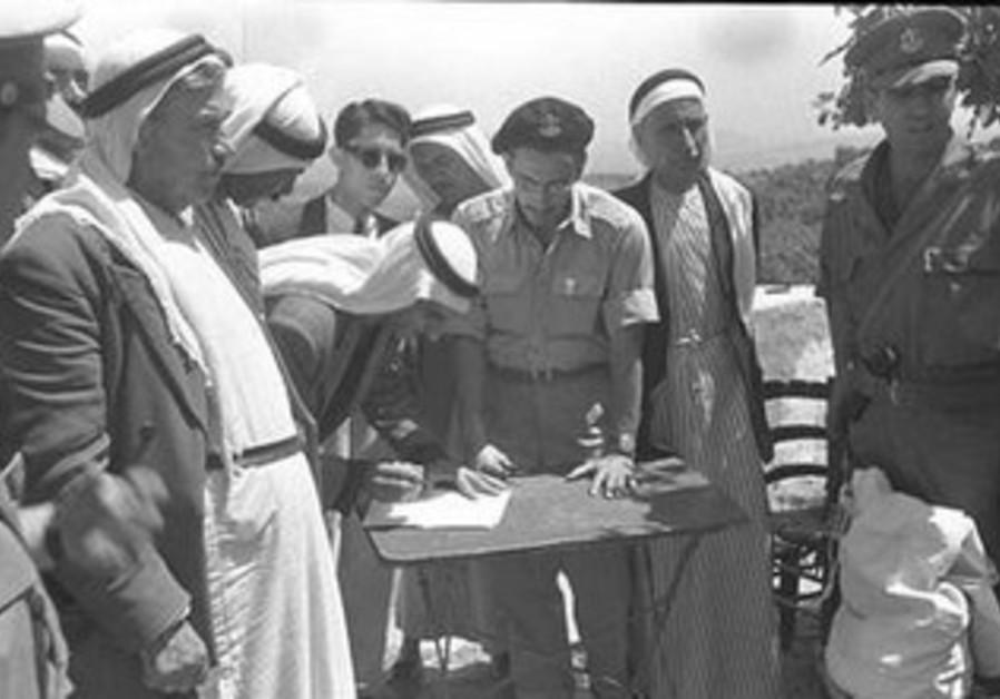 Umm el-Fahm leaders sign declarations of allegiance to Israel on May 20, 1949