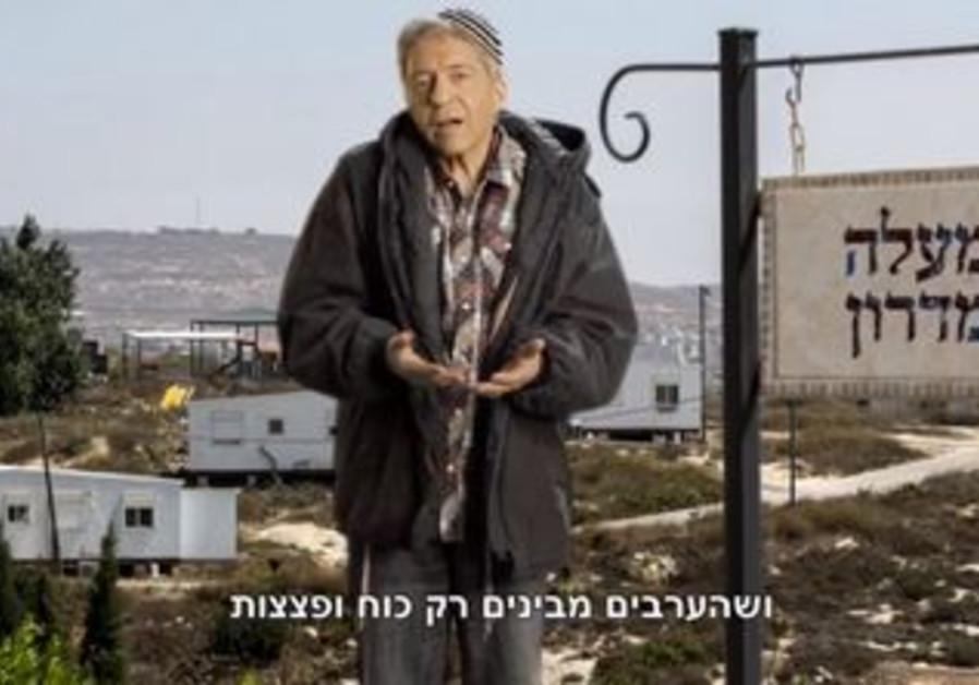 Peace Now Yossi Beilin