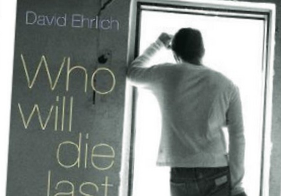 Who will die last: Stories of Life in Israel