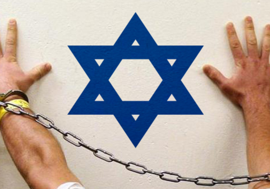 Egypt arrests \'Israel lover\' for Star of David tattoo, contacting ...