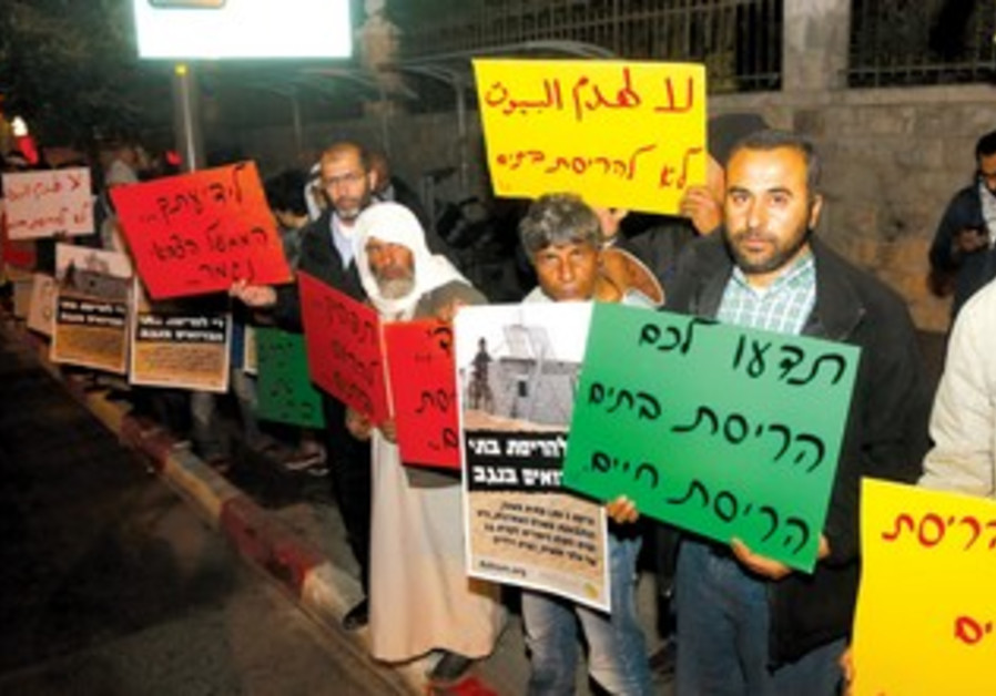 beduin protest