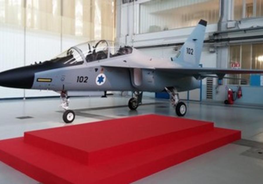 """Lavi"" training jet"