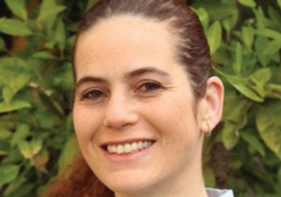 Yael Frenkel-Nir