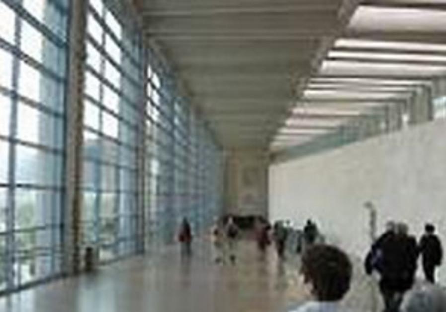 aeroport de Ben Gourion