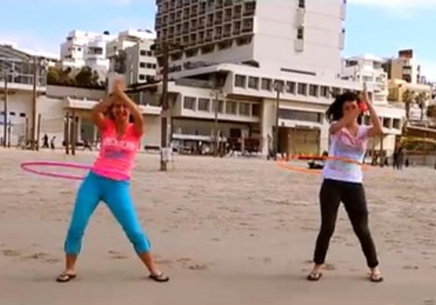 'Happy' Tel Aviv
