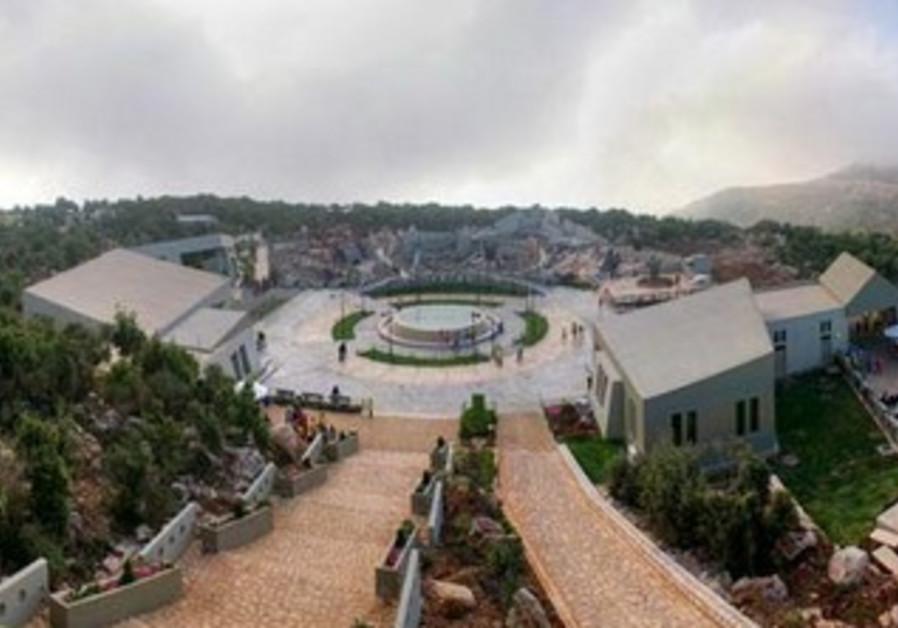 Lebanon Hezbollah museum